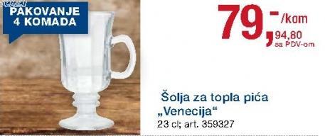 Šolja za topla pića Venecija