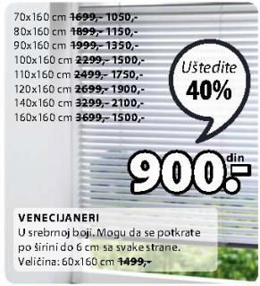Venecijaneri 110x160cm