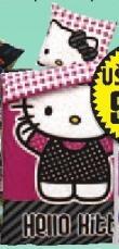 Psoteljina Hello Kitty