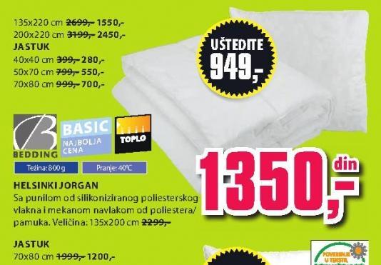 Jorgan Helsinki 130x220 Bedding