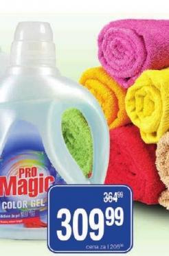 Tečni deterdžent za veš Color gel