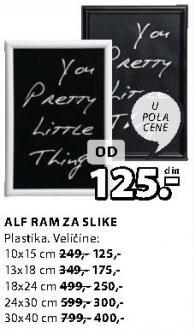 Ram za slike 24x30cm Alf