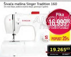 Šivaća mašina Tradition 160