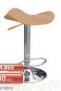 Barska stolica EMA