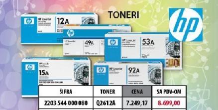 Toneri Q2612A