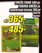 Travna smeša za zasenčane terene 700g