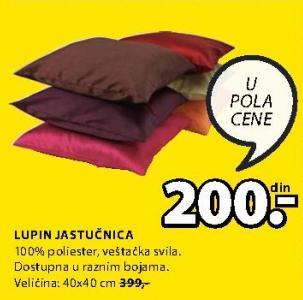 Jastučnica Lupin