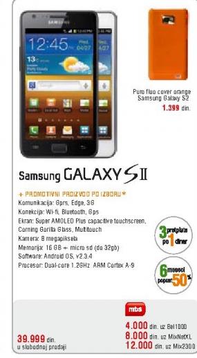 Telefon mobilni Galaxy  S II