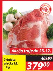 Svinjska plećka b/k
