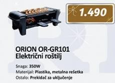 Električni roštilj ORION GR-101