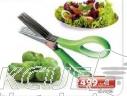 Makaze za sečenje salate