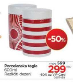 Porcelanska tegla