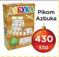 Pikom Azbuka