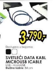Svetleći data kabl
