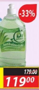 Tečni sapun Aloe Antibakterijski