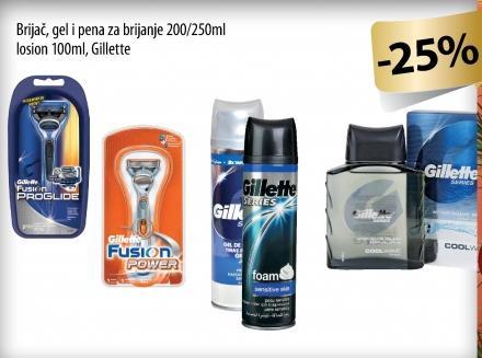 Gillette sredstva za brijanje na sniženju