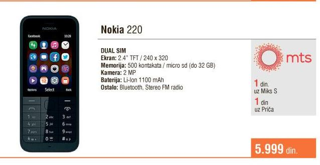 Mobilni telefon 220