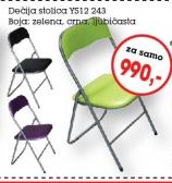 Dečija stolica Y512 243