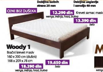 Bračni krevet Woody 1