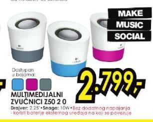 Multimedijalni zvučnici Z50 2.0