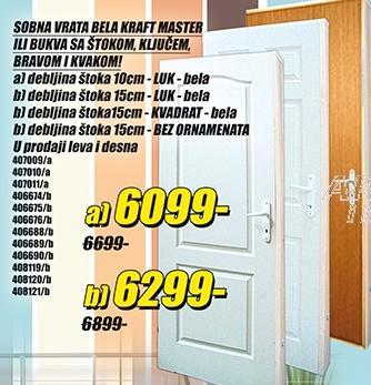 Sobna vrata Kraft Master bz ornamenta štok 15cm