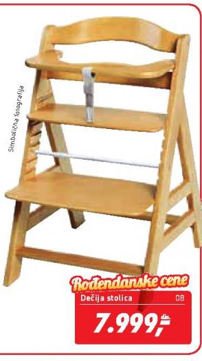 Dečija stolica Alpha 662984