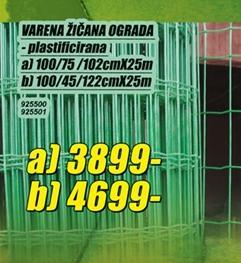 Varena žičana ograda 100/75/102cmX25m