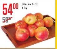 Jabuka Fudži