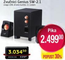 Zvučnici SW-2.1