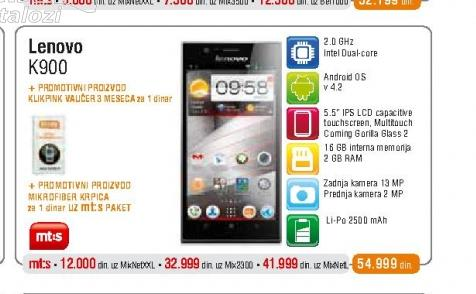 Mobilni telefon  K900