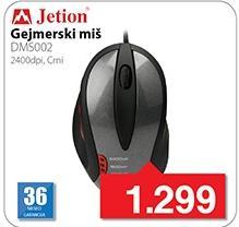 Gejmerski miš Dms002