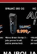 Aparat za brijanje 350cc-4