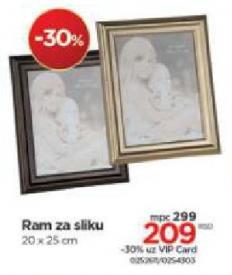 Ram za slike 20x25
