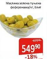 Maslina zelena sa feferonama