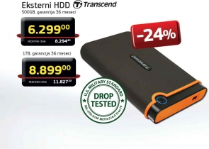 Eksterni HDD 500GB