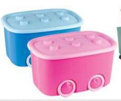 Kutija za igračke
