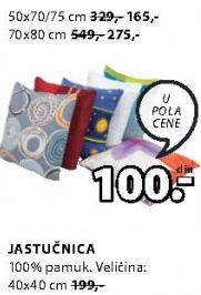 Jastučnica 50x70/75cm