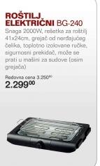 Roštilj Bg-240