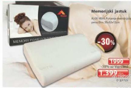 Memorijski jastuk