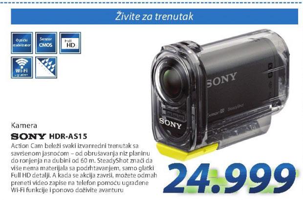 Video kamera HDRAS15B