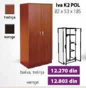 Garderober Iva K2 Pol Bukva trešnja
