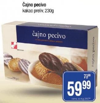 Keks čajno pecivo kakao