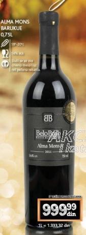 Crno vino Alma Mons Barukue
