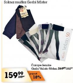 Čarape ženske Velato