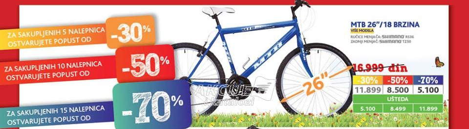 Bicikl MTB