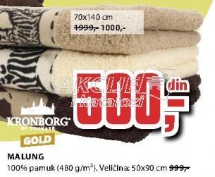 Peškir Malung 70x140cm