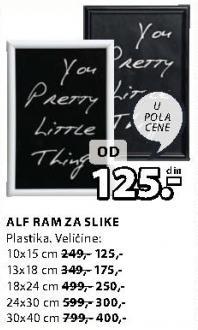 Ram za slike 18x24cm Alf