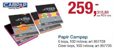 Papir Campap