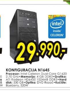 Konfiguracija N1645