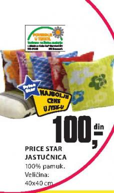 Jastuča Price Star